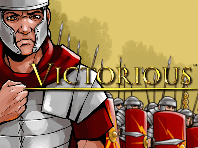 Победоносный