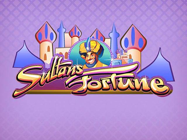 Сокровища Султана